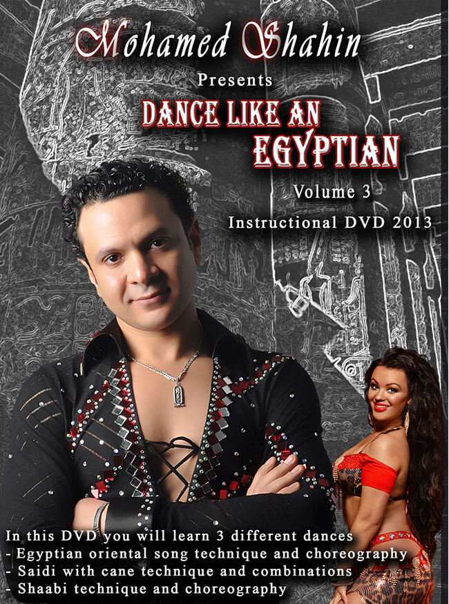 Dance Like An Egyptian Vol. 3